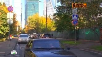 «Право руля», 27 сентября.НТВ.Ru: новости, видео, программы телеканала НТВ