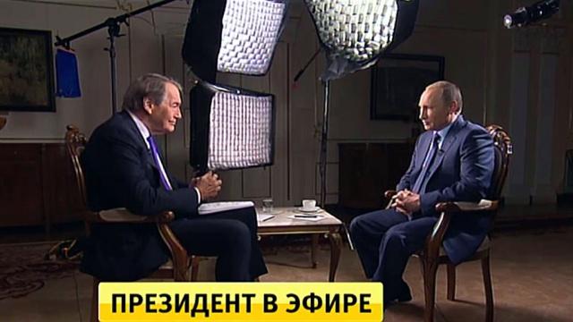 Путин: Россия признаёт легитимность в Сирии только армии Асада.армии мира, Асад, войны и вооруженные конфликты, Путин, Сирия.НТВ.Ru: новости, видео, программы телеканала НТВ