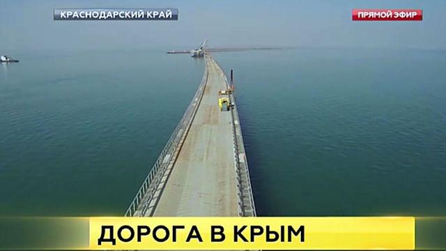 Первый участок временной переправы через Керченский пролив возвели всего за 5 месяцев.дороги, Крым, мосты, строительство.НТВ.Ru: новости, видео, программы телеканала НТВ