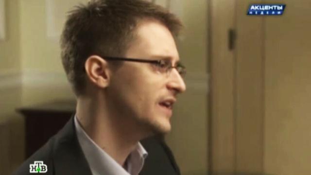 Шутки инамеки Сноудена привели ввосторг Twitter.Twitter, Интернет, США, Сноуден, соцсети.НТВ.Ru: новости, видео, программы телеканала НТВ