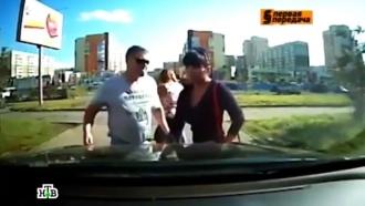 Избитая автохамом женщина-пешеход решила наказать обидчика.НТВ.Ru: новости, видео, программы телеканала НТВ