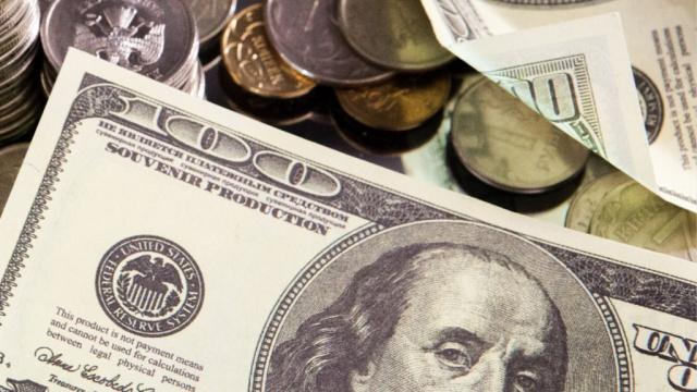 Доллар упал ниже 62 рублей на фоне дорожающей нефти.биржи, валюта, доллар, евро, нефть, рубль, экономика и бизнес.НТВ.Ru: новости, видео, программы телеканала НТВ