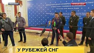 Афганские генералы попросили помощи у Москвы в борьбе с ИГИЛ