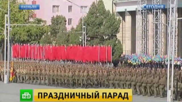 На главной площади Пхеньяна Ким Чен Ын принимает военный парад.Ким Чен Ын, Северная Корея, парады, торжества и праздники.НТВ.Ru: новости, видео, программы телеканала НТВ
