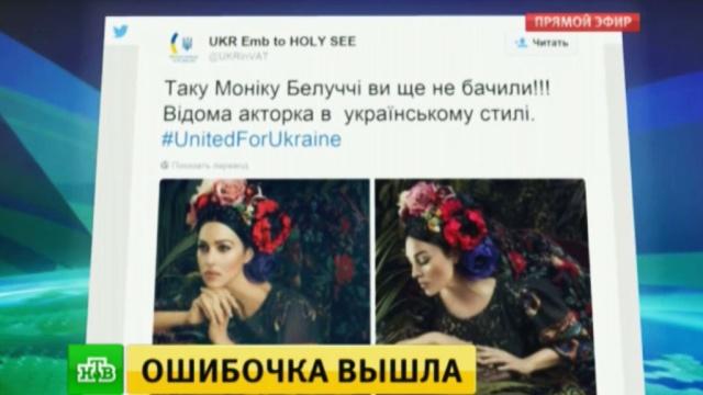 Фото Моники Беллуччи в венке сбили с толку украинских дипломатов.Украина, артисты, дипломатия, знаменитости, курьезы, соцсети.НТВ.Ru: новости, видео, программы телеканала НТВ
