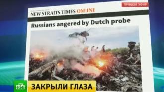 СМИ: Нидерланды игнорируют информацию Москвы по катастрофе Boeing 777