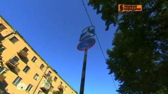 ЦОДД не услышал москвичей и оставил запрещающие знаки у детского сада.НТВ.Ru: новости, видео, программы телеканала НТВ