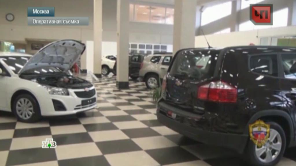 Автосалоны мошенничество москва автосалоны тойота в москве наличие