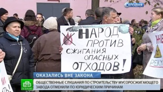 Химикатам — нет: жители Ленобласти митингуют против «ракового завода»