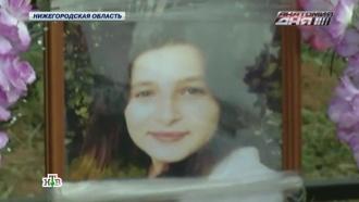 Селфи или суицид: нижегородские следователи выясняют причину гибели школьницы