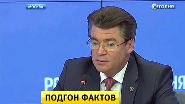 Росавиация раскритиковала «нелогичный» доклад Нидерландов по делу MH17.авиационные катастрофы и происшествия, авиация, Нидерланды, расследование, самолеты, Украина.НТВ.Ru: новости, видео, программы телеканала НТВ