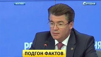 Россия попросила ИКАО вмешаться в ход расследования катастрофы MH17