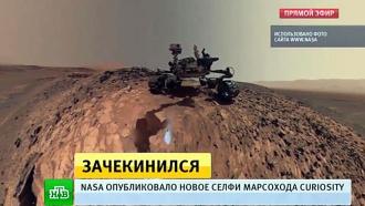Марсоход Curiosity прислал на Землю новое селфи