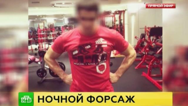 Подростка-лихача нашли в больнице после ДТП с Ferrari.ДТП, Москва, полиция.НТВ.Ru: новости, видео, программы телеканала НТВ