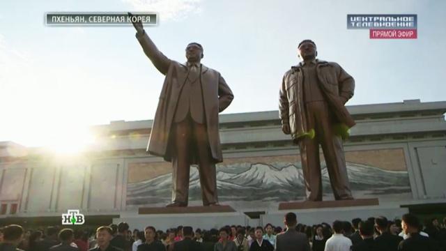 Тайны Северной Кореи: репортер НТВ проник взакулисье Пхеньяна.Северная Корея.НТВ.Ru: новости, видео, программы телеканала НТВ