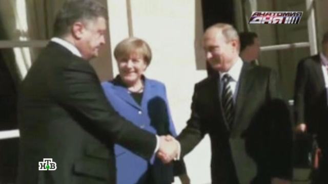 Украинским телеканалам запрещают показывать рукопожатие Путина и Порошенко.Порошенко, Путин, Украина, телевидение.НТВ.Ru: новости, видео, программы телеканала НТВ