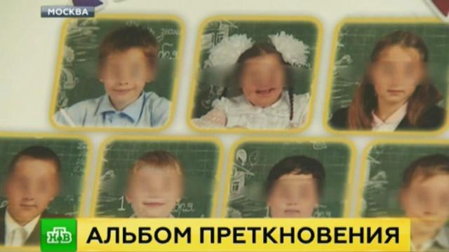 В столицеРФ родители переиздали ученический альбом из-за фото девочки-инвалида