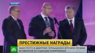 Глава «Газпром-Медиа» Дмитрий Чернышенко получил награду Всемирной ассоциации олимпийцев