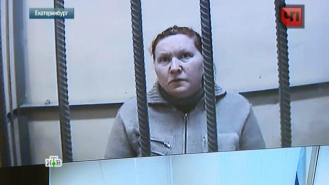 Многодетную мать из Екатеринбурга арестовали по подозрению в убийстве двухлетнего сына.Екатеринбург, дети и подростки, убийства и покушения.НТВ.Ru: новости, видео, программы телеканала НТВ