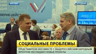 НКО показали свои успешные проекты и технологии на конференции в Москве