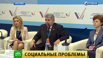 Общероссийский народный фронт вручит НКО гранты до миллиона рублей