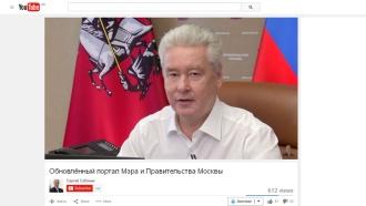 Сергей Собянин завел аккаунт на YouTube и опубликовал первое видео