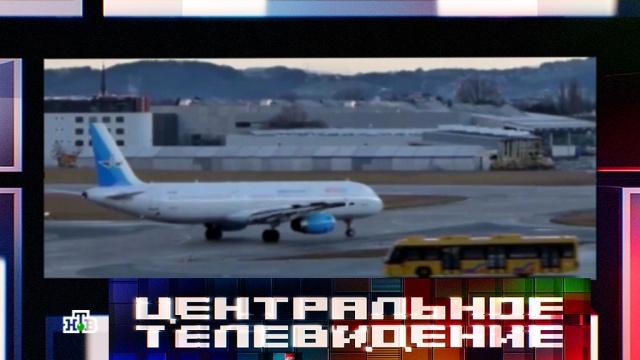 От неисправности до теракта: основные версии катастрофы A321 в Египте.авиационные катастрофы и происшествия, Египет, самолеты.НТВ.Ru: новости, видео, программы телеканала НТВ