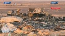 Видео сместа крушения A321: эксклюзивные кадры репортера НТВ