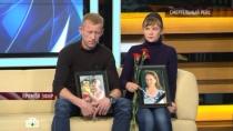 Родные погибшей в A321 туристки не решаются рассказать о трагедии ее внучке.авиационные катастрофы и происшествия, Египет, помощь жертвам катастрофы A321, самолеты, эксклюзив.НТВ.Ru: новости, видео, программы телеканала НТВ