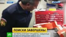 Авиакатастрофа A321: международные эксперты изучают фрагменты фюзеляжа
