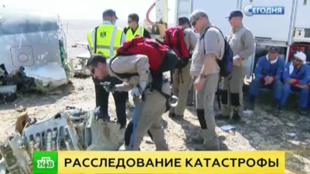 Расследование катастрофы A321 займет несколько месяцев.Египет, авиационные катастрофы и происшествия, авиация, расследование, самолеты.НТВ.Ru: новости, видео, программы телеканала НТВ