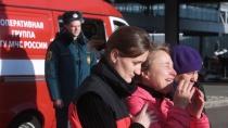 Реквизиты для помощи родным и близким погибших в катастрофе A321.авиационные катастрофы и происшествия, благотворительность, помощь жертвам катастрофы A321.НТВ.Ru: новости, видео, программы телеканала НТВ