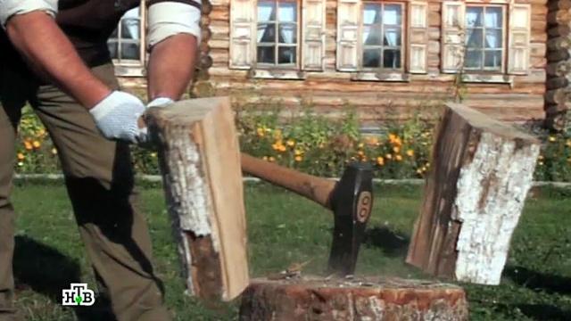 Колун или дровокол: как быстро илегко заготовить дрова на зиму.зима, технологии.НТВ.Ru: новости, видео, программы телеканала НТВ