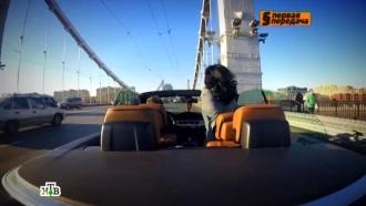Экстрасенсы выяснили, почему мажоры регулярно попадают вДТП на Крымском мосту.НТВ.Ru: новости, видео, программы телеканала НТВ