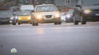 Летняя резина зимой: грозитли водителям какое-либо наказание.НТВ.Ru: новости, видео, программы телеканала НТВ