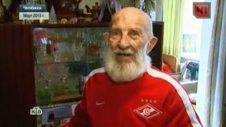 Полиция поймала мошенников, обворовавших 102-летнего болельщика «Спартака»