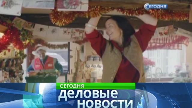 Сеть британских супермаркетов нанимает распутывателей новогодних гирлянд.Великобритания, Рождество.НТВ.Ru: новости, видео, программы телеканала НТВ
