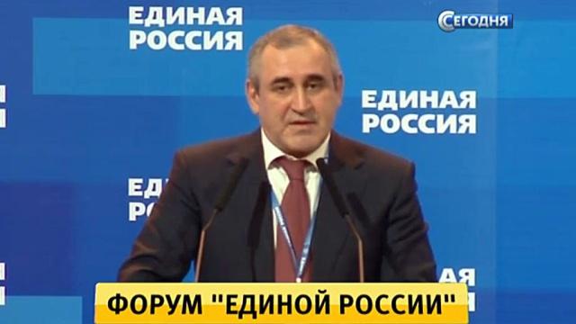 Новые требования ккандидатам от Единой России вызвали жаркие споры среди партийцев