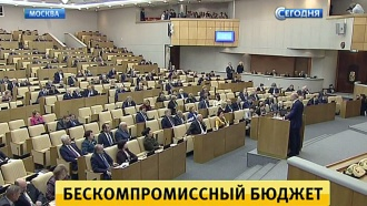 Парламентская оппозиция отказалась голосовать за проект бюджета-2016