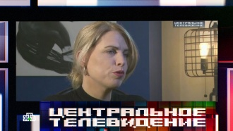 Гражданка США испытала вакцину от старости.НТВ.Ru: новости, видео, программы телеканала НТВ
