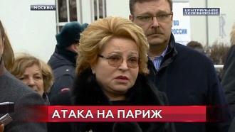 Матвиенко: пора сорвать маски со спонсоров мирового терроризма.НТВ.Ru: новости, видео, программы телеканала НТВ