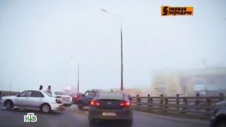 Массовые ДТП на ледяных дорогах: в чем виноваты дорожные службы и водители.НТВ.Ru: новости, видео, программы телеканала НТВ