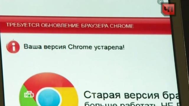 Калининградские хакеры воровали деньги при помощи СМС иприложений.Калининград, гаджеты, задержание, компьютерная безопасность, компьютеры, мошенничество.НТВ.Ru: новости, видео, программы телеканала НТВ