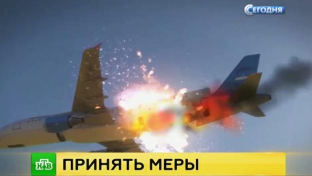 Эксперты: A321в Египте взорвали профессионалы.Египет, авиационные катастрофы и происшествия, авиация, расследование, самолеты, терроризм.НТВ.Ru: новости, видео, программы телеканала НТВ