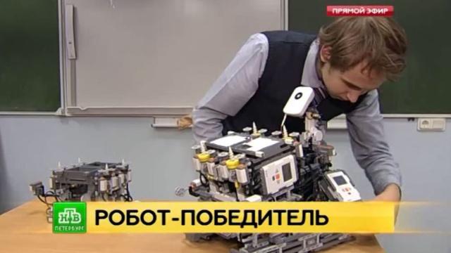 Юные инженеры с берегов Невы поразили мир роботом-альпинистом.Санкт-Петербург, награды и премии, роботы, школы.НТВ.Ru: новости, видео, программы телеканала НТВ