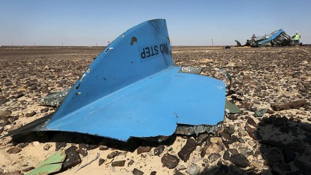 ФСБ объявила награду в$50млн за информацию овзорвавших A321в Египте.Египет, ФСБ, авиационные катастрофы и происшествия, авиация, расследование, самолеты, терроризм.НТВ.Ru: новости, видео, программы телеканала НТВ