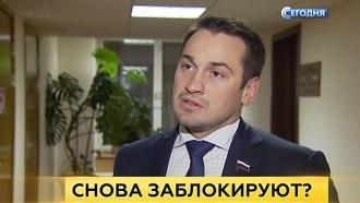 Депутат Носов назвал причины жалобы в ФСКН на «Википедию»