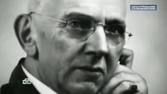 «НострадамусXX века» предсказал для России великое будущее.НТВ.Ru: новости, видео, программы телеканала НТВ