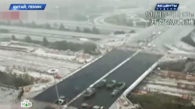 Китайцы покорили Интернет скоростным строительством шестиполосного моста.Интернет, Китай, дороги, строительство.НТВ.Ru: новости, видео, программы телеканала НТВ