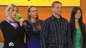 «Право руля», 22ноября.НТВ.Ru: новости, видео, программы телеканала НТВ